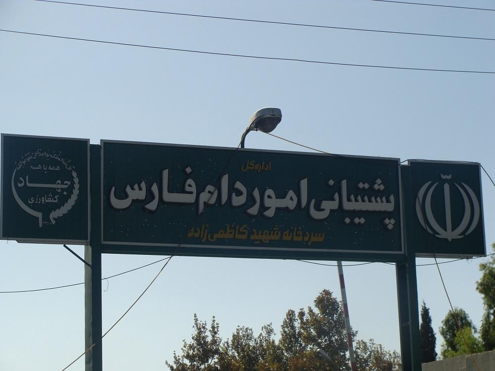 سیستم مونیتورینگ سردخانه امور دام شیراز